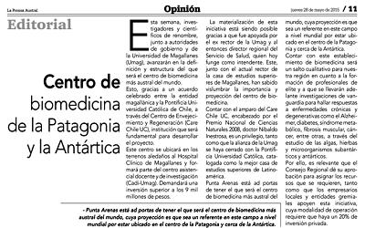 Importantes avances en difusión del Proyecto CEBIMA que impulsan CARE Chile, UC y UMAG
