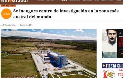 Diario El Mostrador anuncia inauguración del Centro de Excelencia en Biomedicina