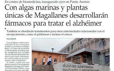 El Mercurio y La Prensa Austral destacan la inauguración del CEBIMA en Punta Arenas