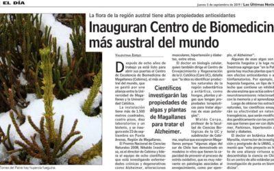 LUN destaca próxima inauguración del CEBIMA en Región de Magallanes
