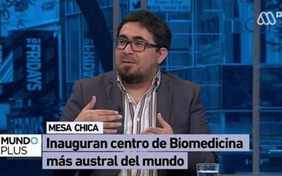 Entrevista a subdirector del CEBIMA, Dr. Waldo Cerpa, en canal de TV Mega Plus